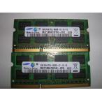 メーカー色々☆ノートパソコン用メモリPC3-8500(DDR3-1066)2GB×2枚