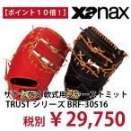 ポイント10倍!【ザナックス】軟式用ミット ファースト用[BRF-30516] TRUST トラストシリーズ xanax