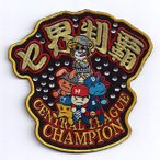 阪神タイガース 刺繍ワッペン セ界制覇(小)  (アイロン取付け)