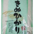 令和1年度 新米 玄米 30kg キヌヒカリ 兵庫県産有機
