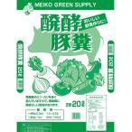 (有機100%肥料) PK肥料 醗酵豚糞 (はっこうとんぷん) 20L