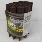 タカショー ガーデンエッジ 焼磨き 1m×20cm