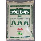 Yahoo!エポック ジャパン ヤフー店特殊肥料リン酸 バットグアノ コウモリンサン1kg