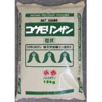 Yahoo!エポック ジャパン ヤフー店バットグアノ 特殊肥料 有機リン酸 コウモリンサン10kg