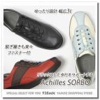 アキレスソルボ 靴 レディース コンフォートシューズ 3E ファスナー付 本革 ソルボ006 アキレスソルボセール