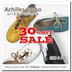 アキレスソルボ 靴 レディース フラットシューズ 3E 本革 ソルボ129 アキレスソルボセール