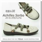 夏セール アキレスソルボ 靴 レディース フラットシューズ 3E 本革 ソルボ164 アキレスソルボセール