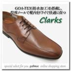 Clarks(クラークス) 靴 メンズ ビジネスシューズ 茶 ゴアテックス 防水 軽量 通気性 雨 クラークスセール 25.5cm Clarks Derry Over GTX 101E