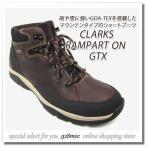 CLARKS(クラークス) ブーツ メンズ RAMPART HILL GTX(ランパートヒル GTX) 243E 防水 ゴアテックス マウンテンブーツ ショートブーツ クラークスセール