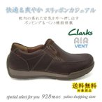 ショッピングクラークス クラークス 靴 メンズ カジュアル 通気 CLARKS 325E クラークスセール
