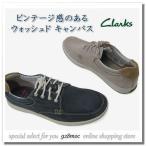 クラークス 靴 メンズ カジュアル デッキシューズ NORWIN VIBE 353E クラークスセール