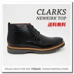 クラークス ショートブーツ メンズ 軽量 CLARKS 421E 黒 クラークスセール