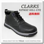 クラークス マウンテンブーツ メンズ 防水 ゴアテックス CLARKS 434E 黒 クラークスセール