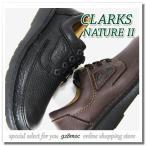 クラークス 靴 メンズ カジュアル CLARKS Nature II 464C B・DBR レースアップシューズ 本革 黒・ダークブラウン クラークスセール