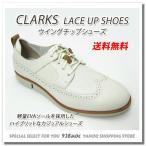 ショッピングクラークス クラークス 靴 メンズ カジュアル TRIGEN LIMIT 512E レースアップシューズ クラークスセール 白