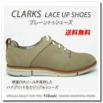 ショッピングクラークス クラークス 靴 メンズ カジュアル TRIGEN WALK 514E レースアップシューズ クラークスセール