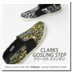 ショッピングクラークス クラークス 靴 メンズ カジュアル GOSLING STEP 531E スリッポンシューズ クラークスセール
