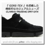 クラークス 靴 メンズ カジュアル CLARKS TRIGENIC DRY GTX(クラークス トライジェニック ドライ GTX) 647E 黒 BS(ブラックスエード)