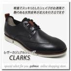 クラークス 靴 メンズ カジュアル レースアップシューズ オックスフォード 本革 軽量 CLARKS TRIGEN WING 717E クラークスセール 黒 ブラック