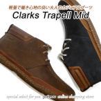 クラークス ブーツ メンズ カジュアル CLARKS TRAPELL MID 820E DBR レースアップブーツ ダークブラウン クラークス2017年秋冬新作
