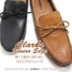 クラークス 靴 メンズ カジュアル ドライビングシュー