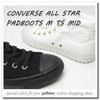 コンバース スニーカー レディース ミッドカット CONVERSE ALL STAR PADBOOTS M TS MID 白 黒 コンバース2016年秋冬新作