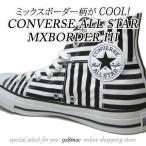 ショッピングconverse コンバース スニーカー メンズ 白黒 ハイカット CONVERSE ALL STAR MXBORDER HI ホワイト/ブラック コンバース2018年新作 春夏