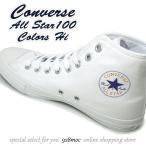 ショッピングconverse コンバース スニーカー メンズ ハイカット 白 CONVERSE ALL STAR 100 COLORS HI WHITE/WHITE コンバースセール