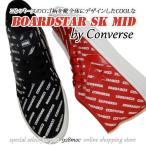 コンバース スニーカー レディース 赤黒 ミッドカット CONVERSE BOARDSTAR SK MID レッド・ブラック 2018年新作 秋