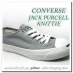 ショッピングconverse コンバース スニーカー レディース ジャックパーセル CONVERSE JACK PURCELL KNITTIE グレー コンバースセール
