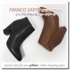 ブーツ レディース ショートブーツ チャンキーヒール 本革 FRANCO SARTO(フランコサルト) D68C ブラック ブラウン サイドファスナー 歩きやすい ブーツセール