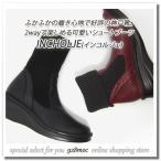 ショッピングウエッジ ブーツ レディース ショートブーツ リブニット 本革 2way INCHOLJE(インコルジェ) 81723 ブラック ダークワイン ウエッジソール 軽量 歩きやすい