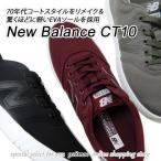 ニューバランス スニーカー メンズ キャンバス New Balance CT10 YNA・YNB・YND D 軽量 コートシューズ 靴 人気 2018年新作 秋
