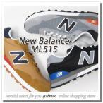 ニューバランス スニーカー メンズ クラシックランニング New Balance ML515 COL・COM・TBA D グレー ブラック ウィート ニューバランス2017年春新作