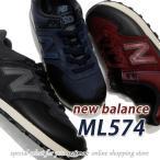 ショッピングニューバランス ニューバランス スニーカー メンズ レトロクラシック New Balance ML574 LHF(ブラック)・LHG(ネイビー)・LHB(バーガンディ) ニューバランス2018年秋冬新作