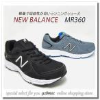 ニューバランス スニーカー メンズ ランニングシューズ MR360 ニューバランス2016