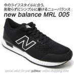ニューバランス スニーカー レディース 黒 ランニングシューズ 軽量 通気 New Balance MRL005 BB(ブラック) D ニューバランス セール