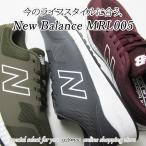 �˥塼�Х�� ���ˡ����� ��� ���˥��塼�� ���� �̵� New Balance MRL005 GW(GRAY)��PW(BURGUNDY)��OW(OLIVE) D