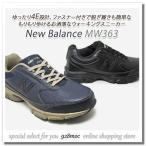 ニューバランス スニーカー メンズ ウォーキングシューズ New Balance MW363 黒 ブラック ネイビー ニューバランス秋冬新作