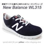 ニューバランス スニーカー レディース ウォーキングシューズ New Balance WL315 D BW(ブラック/ホワイト)・LW(レザーホワイト)  軽量
