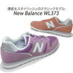 ニューバランス スニーカー レディース New Balance WL373 AA2(パープル/ホワイト)・AC2(ヴィンテージオレンジ) 軽量 クラシックランニング 人気