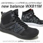 ニューバランス スニーカー レディース ミッドカット ダンススタジオシューズ New Balance WX811M C2(カモ) 2017年秋新作 軽量 フィットネス