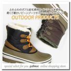 ウィンターブーツ レディース 防寒 防水 雨雪 OUTDOOR PRODUCTS(アウトドアプロダクツ) ODP-1150 ビーンブーツ 軽量 履きやすい ボア 冬