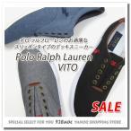 スリッポン デッキスニーカー メンズ Polo Ralph Lauren(ポロ ラルフローレン) VITO(ヴィト) R927 セール