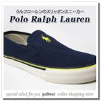 スリッポン デッキスニーカー メンズ Polo Ralph Lauren(ポロ ラルフローレン) R942 ネイビー ポロラルフローレンセール