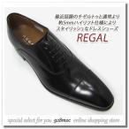 リーガル 靴 メンズ ストレートチップ ビジネス&フォーマルシューズ 本革 315R 黒 ブラック  リーガル人気定番