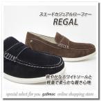 REGAL(リーガル) 靴 メンズ スリッポン ローファー スエード 53MR リーガル新作 DBRS NAVYS
