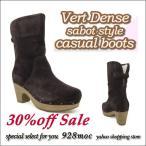 VertDense(ヴェールダンス)/靴/レディース/ブーツ/ファー/V80M/DNSS(ダークブラウンスエード)