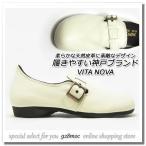 靴 レディース カジュアル ラウンドトゥ 本革 VITA NOVA(ヴィタノーヴァ) 2868 白 ホワイト スリッポン 履きやすい 痛くない 日本製