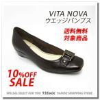 ショッピングウエッジソール パンプス レディース ウエッジソール 本革 日本製 VITA NOVA(ヴィタノーヴァ) 4790